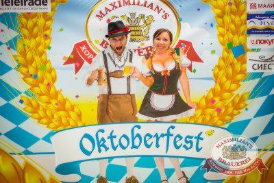 Октобер рок-фест, 27 сентября 2014 - Ресторан «Максимилианс» Новосибирск - 01