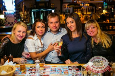 Октобер рок-фест, 27 сентября 2014 - Ресторан «Максимилианс» Новосибирск - 07