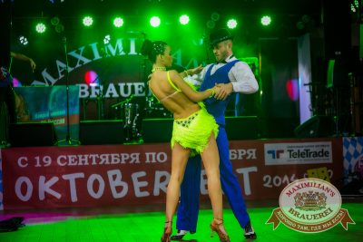 Октобер рок-фест, 27 сентября 2014 - Ресторан «Максимилианс» Новосибирск - 09