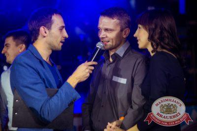 Октобер рок-фест, 27 сентября 2014 - Ресторан «Максимилианс» Новосибирск - 10