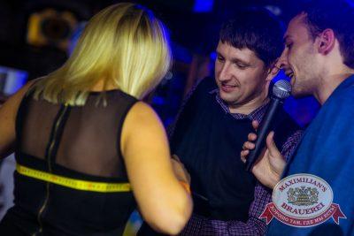 Октобер рок-фест, 27 сентября 2014 - Ресторан «Максимилианс» Новосибирск - 11