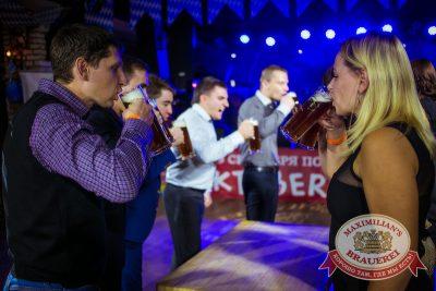 Октобер рок-фест, 27 сентября 2014 - Ресторан «Максимилианс» Новосибирск - 15