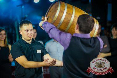 Октобер рок-фест, 27 сентября 2014 - Ресторан «Максимилианс» Новосибирск - 18