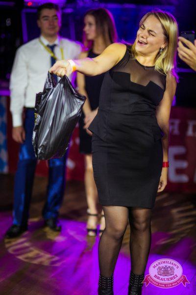 Октобер рок-фест, 27 сентября 2014 - Ресторан «Максимилианс» Новосибирск - 21