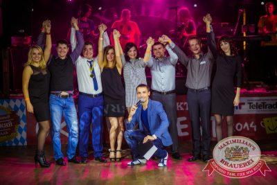 Октобер рок-фест, 27 сентября 2014 - Ресторан «Максимилианс» Новосибирск - 25