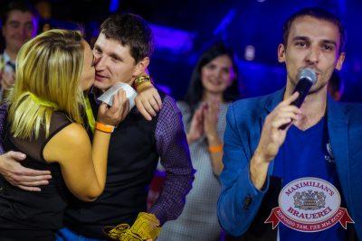 Октобер рок-фест, 27 сентября 2014 - Ресторан «Максимилианс» Новосибирск - 26