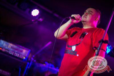 Октобер рок-фест, 27 сентября 2014 - Ресторан «Максимилианс» Новосибирск - 27
