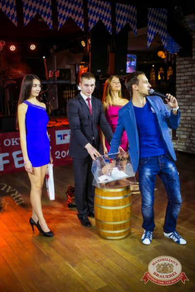 Октобер рок-фест, 27 сентября 2014 - Ресторан «Максимилианс» Новосибирск - 31