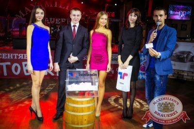 Октобер рок-фест, 27 сентября 2014 - Ресторан «Максимилианс» Новосибирск - 32
