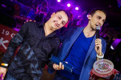 Октобер рок-фест, 27 сентября 2014 - Ресторан «Максимилианс» Новосибирск - 34