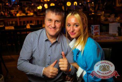 Октобер рок-фест, 27 сентября 2014 - Ресторан «Максимилианс» Новосибирск - 39