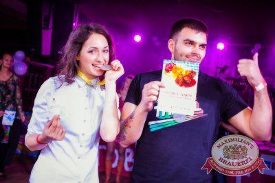 Октобер Рок-фест, 20 сентября 2014 - Ресторан «Максимилианс» Новосибирск - 01