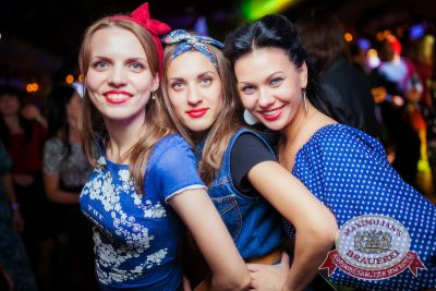 Октобер Рок-фест, 20 сентября 2014 - Ресторан «Максимилианс» Новосибирск - 07