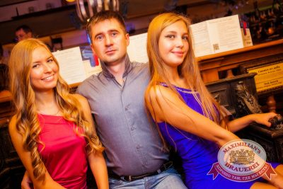 Октобер Рок-фест, 20 сентября 2014 - Ресторан «Максимилианс» Новосибирск - 08
