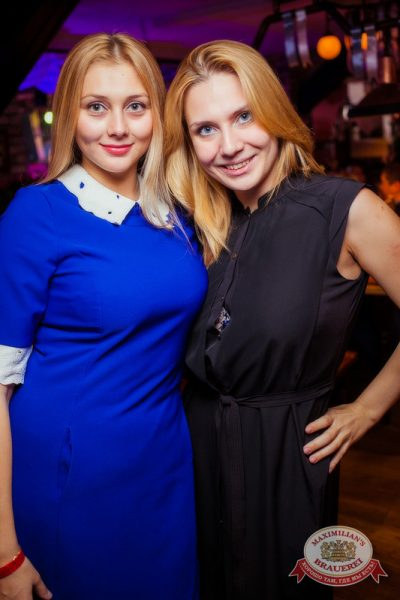 Октобер Рок-фест, 20 сентября 2014 - Ресторан «Максимилианс» Новосибирск - 10