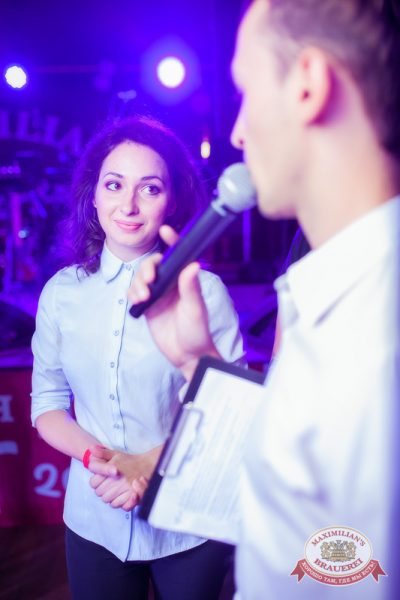 Октобер Рок-фест, 20 сентября 2014 - Ресторан «Максимилианс» Новосибирск - 11