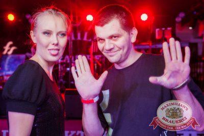 Октобер Рок-фест, 20 сентября 2014 - Ресторан «Максимилианс» Новосибирск - 12