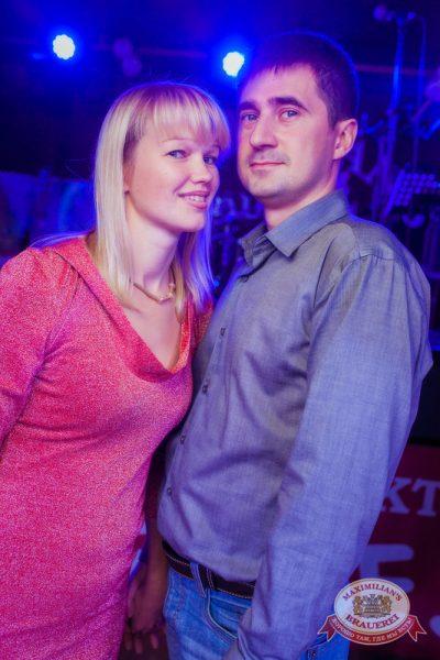 Октобер Рок-фест, 20 сентября 2014 - Ресторан «Максимилианс» Новосибирск - 13