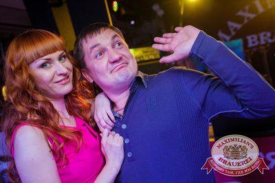 Октобер Рок-фест, 20 сентября 2014 - Ресторан «Максимилианс» Новосибирск - 14
