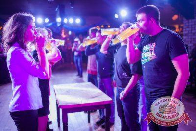 Октобер Рок-фест, 20 сентября 2014 - Ресторан «Максимилианс» Новосибирск - 17