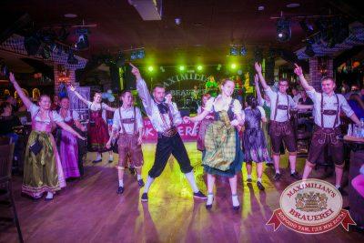 Октобер Рок-фест, 20 сентября 2014 - Ресторан «Максимилианс» Новосибирск - 19