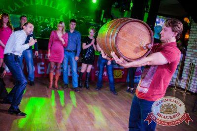 Октобер Рок-фест, 20 сентября 2014 - Ресторан «Максимилианс» Новосибирск - 20