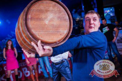 Октобер Рок-фест, 20 сентября 2014 - Ресторан «Максимилианс» Новосибирск - 21