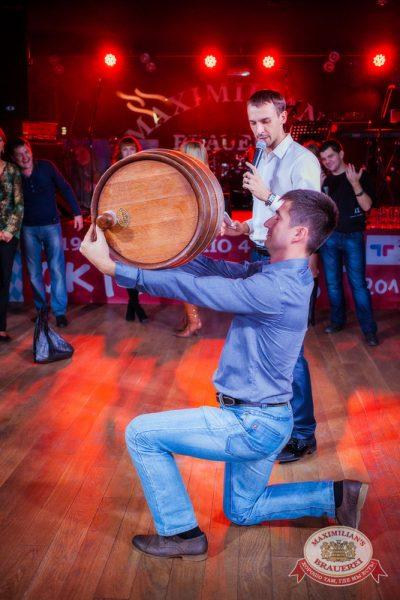 Октобер Рок-фест, 20 сентября 2014 - Ресторан «Максимилианс» Новосибирск - 22