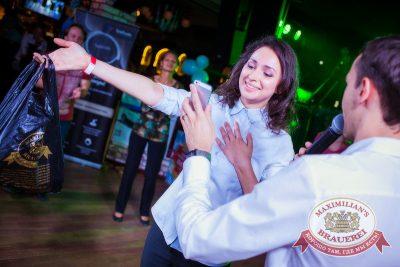 Октобер Рок-фест, 20 сентября 2014 - Ресторан «Максимилианс» Новосибирск - 26
