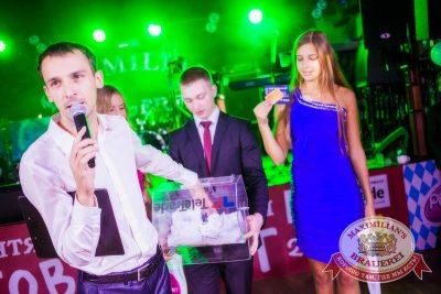 Октобер Рок-фест, 20 сентября 2014 - Ресторан «Максимилианс» Новосибирск - 27