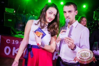 Октобер Рок-фест, 20 сентября 2014 - Ресторан «Максимилианс» Новосибирск - 28