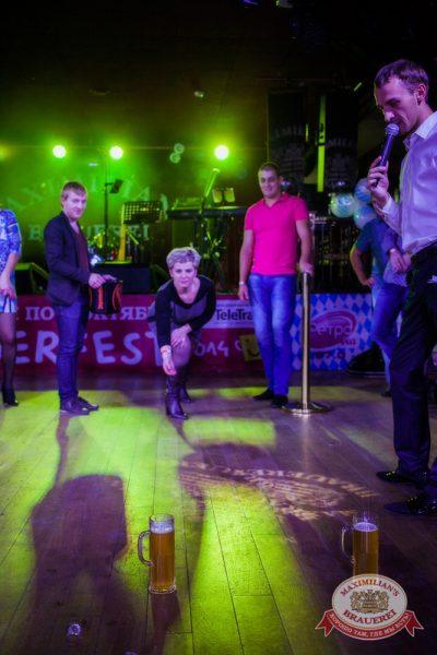 Октобер Рок-фест, 20 сентября 2014 - Ресторан «Максимилианс» Новосибирск - 30