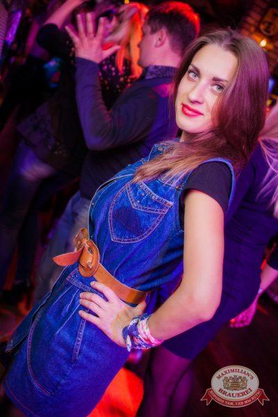 Октобер Рок-фест, 20 сентября 2014 - Ресторан «Максимилианс» Новосибирск - 33