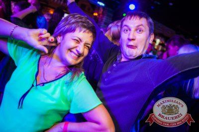 Октобер Рок-фест, 20 сентября 2014 - Ресторан «Максимилианс» Новосибирск - 34