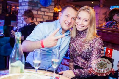 Октобер Рок-фест, 20 сентября 2014 - Ресторан «Максимилианс» Новосибирск - 36