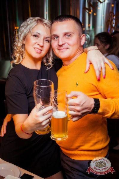 Октобер Рок-фест, 20 сентября 2014 - Ресторан «Максимилианс» Новосибирск - 37