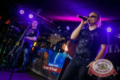Рок острова, 2 апреля 2015 - Ресторан «Максимилианс» Новосибирск - 03