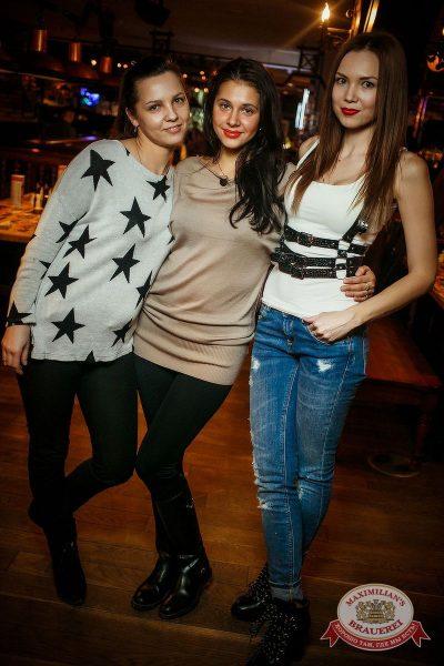 Рок острова, 3 февраля 2016 - Ресторан «Максимилианс» Новосибирск - 04