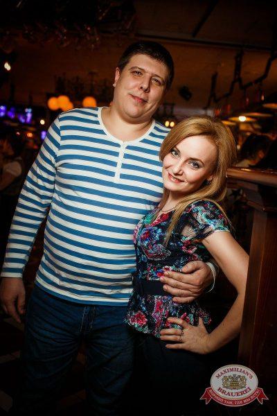 Рок острова, 3 февраля 2016 - Ресторан «Максимилианс» Новосибирск - 06