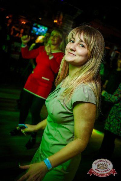 Рок острова, 3 февраля 2016 - Ресторан «Максимилианс» Новосибирск - 11