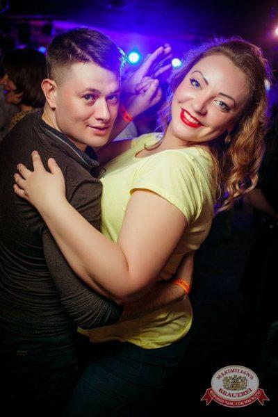 Рок острова, 2 апреля 2015 - Ресторан «Максимилианс» Новосибирск - 12