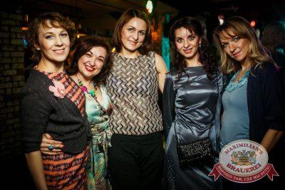 Рок острова, 3 февраля 2016 - Ресторан «Максимилианс» Новосибирск - 13