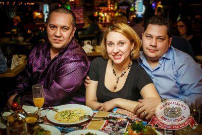 Рок острова, 3 февраля 2016 - Ресторан «Максимилианс» Новосибирск - 15