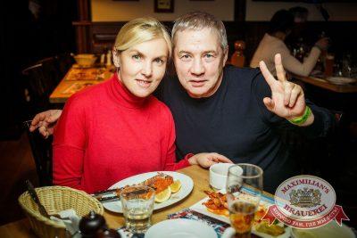 Рок острова, 3 февраля 2016 - Ресторан «Максимилианс» Новосибирск - 16