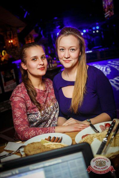 Рок острова, 3 февраля 2016 - Ресторан «Максимилианс» Новосибирск - 17