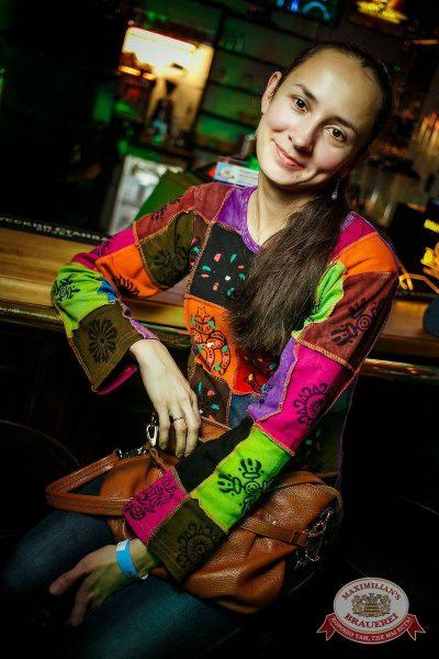 Рок острова, 3 февраля 2016 - Ресторан «Максимилианс» Новосибирск - 18