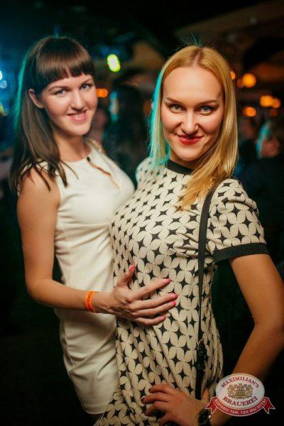Рок острова, 2 апреля 2015 - Ресторан «Максимилианс» Новосибирск - 19