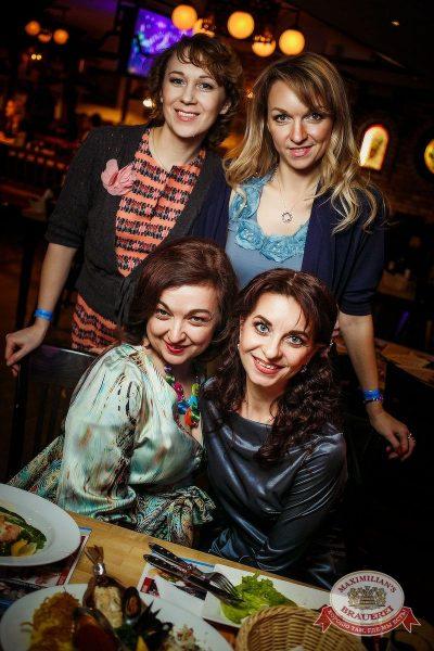 Рок острова, 3 февраля 2016 - Ресторан «Максимилианс» Новосибирск - 19