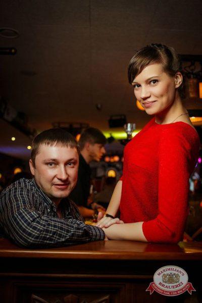 Рок острова, 2 апреля 2015 - Ресторан «Максимилианс» Новосибирск - 20