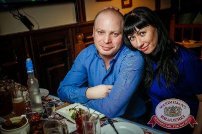 Рок острова, 3 февраля 2016 - Ресторан «Максимилианс» Новосибирск - 20
